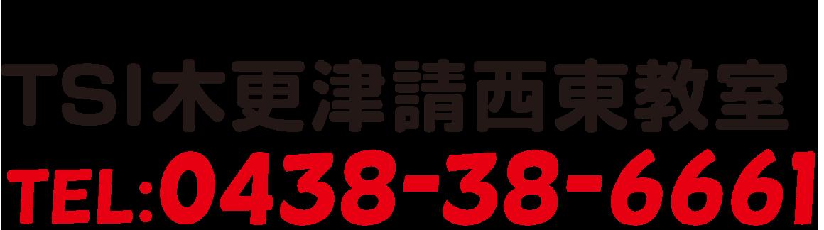 topJouzaihigashi